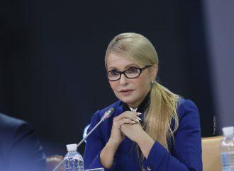 Юлія Тимошенко: Після перезавантаження влади ми рухатимемося до Європи швидше