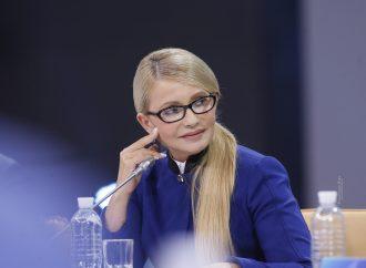 Юлія Тимошенко перебуває з робочим візитом на Хмельниччині