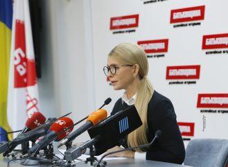 Зупинити крадіжку ГТС: Юлія Тимошенко викрила «аферу століття» президента Порошенка