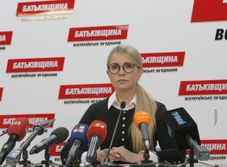 Юлія Тимошенко: Ми ліквідуємо «Нафтогаз» як корупційного посередника, ціни на газ знизимо