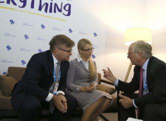 Юлія Тимошенко зустрілася з головою Мюнхенської безпекової конференції