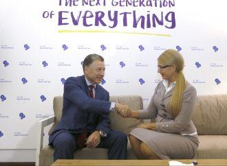 Юлія Тимошенко зустрілася зі спеціальним представником Держдепу США