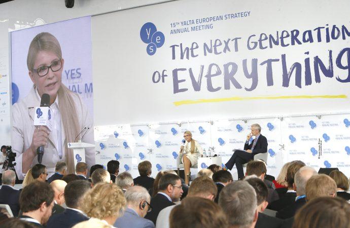 Юлія Тимошенко на 15-тій щорічній зустрічі Ялтинської європейської стратегії, 14-15.09.2018