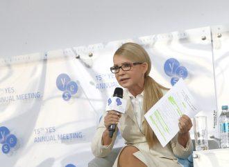Нам потрібен мир, але не ціною капітуляції, – Тимошенко на YES