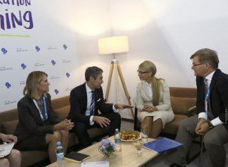Юлія Тимошенко зустрілася з делегацієюAtlantic Council