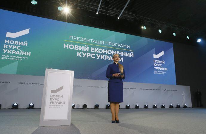 Як Україні позбавитися енергетичної залежності? 23.10.2018