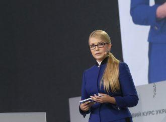Юлія Тимошенко: Новий економічний курс – це ставка на інтелект, а не сировину
