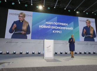 Оптимізація податків виведе економіку з тіні, – Юлія Тимошенко