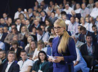 Новий економічний курс України. Презентація програми, 21.09.2018