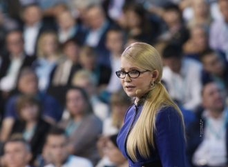 Юлія Тимошенко про соціально орієнтовану ринкову економіку