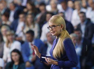 Юлія Тимошенко презентує Новий економічний курс України