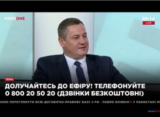 Сергій Євтушок: Курс на ЄС та НАТО – це стратегічна лінія «Батьківщини»