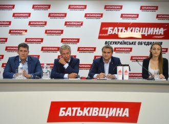 У Києві стартувала IX «Школа політичного успіху»