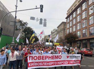 «Батьківщина» намагається через суд позбутися енергетичної окупації України росіянами