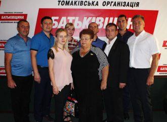 На Дніпропетровщині «Батьківщина» відкрила чергову громадську приймальню