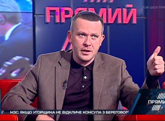 Іван Крулько: Україні не можна іти на поводі у Кремля та Путіна