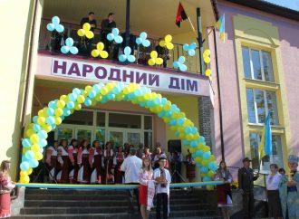 На Прикарпатті за сприяння Дмитра Шлемка звели Народний дім