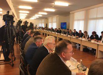 У Києві розпочалося засідання Національної платформи «Новий економічний курс України»