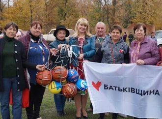 Луганщина завершила спортивний сезон яскравим святом
