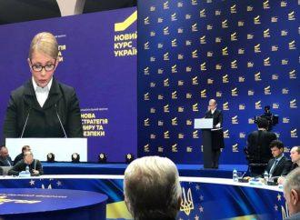 Настав час Україні робити ставку на себе, – Юлія Тимошенко