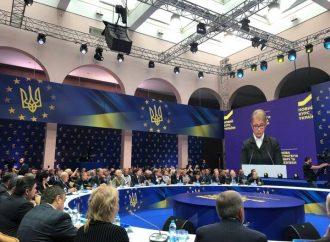 Юлія Тимошенко: Надійні гарантії безпеки України – лише в НАТО