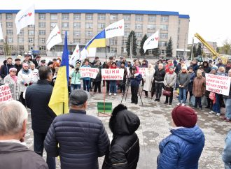 На Луганщині «Батьківщина» провела мітинг проти комунального геноциду українців