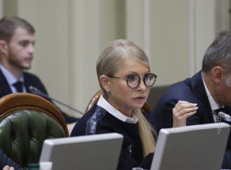 Юлія Тимошенко – владі: Вам кінець. Відповісте за кожен злочин