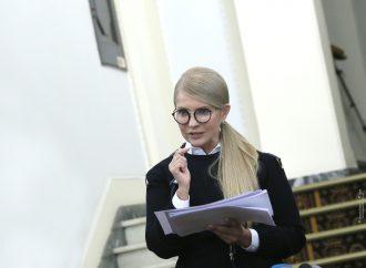 «Нафтогаз» буде ліквідовано після виплати Росією всіх боргів, – Юлія Тимошенко