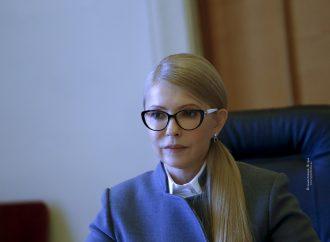 Юлія Тимошенко: Новий президент встановить справедливі тарифи
