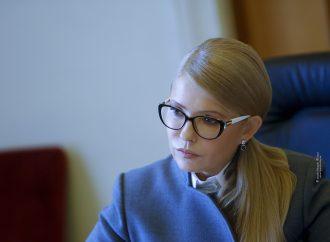 Ефір Юлії Тимошенко на телеканалі ICTV скасовано