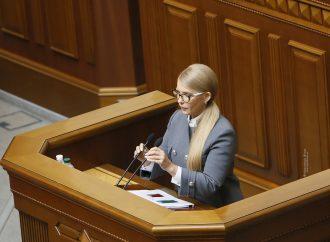 Юлія Тимошенко: Продаж ГТС – це корупційна оборудка президента на очах народу