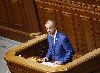 «Батьківщина» підтримала криміналізацію незаконного перетину держкордону росіянами