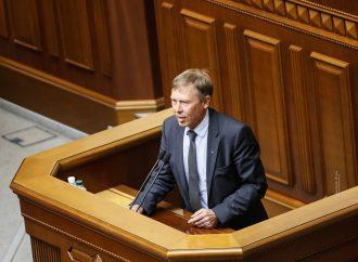 «Батьківщина» підтримала заяву проти спроб повернути повноваження делегації РФ у ПАРЄ