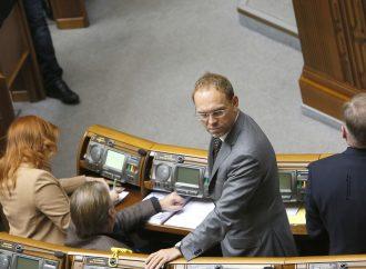 «Батьківщина» готова до коаліційних переговорів і формування нового уряду, – Сергій Власенко