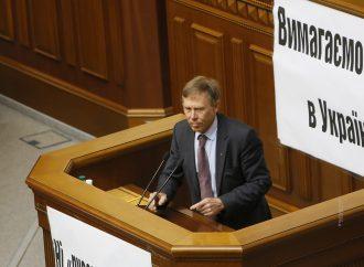 «Батьківщина» вимагає оприлюднення списку власників телеканалів, що належали Януковичу, 04.10.2018