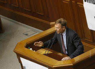 «Батьківщина» вимагає оприлюднення списку власників телеканалів, що належали Януковичу