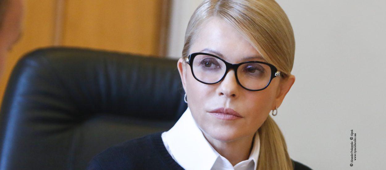 Цей злочин нікому не зійде з рук! – заява Юлії Тимошенко про підвищення ціни на газ
