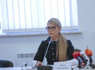 АНОНС: Юлія Тимошенко відвідає Кривий Ріг