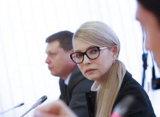 Юлія Тимошенко: Ціна на газ – це злочин Порошенка проти українців! 19.10.2018