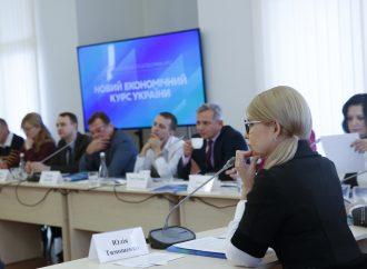 Національний інтелект виведе Україну на правильний шлях розвитку, – Юлія Тимошенко