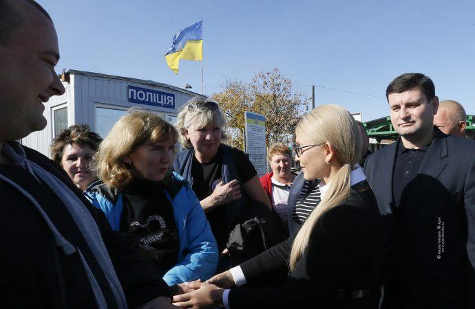 Юлія Тимошенко відвідала прифронтовий Донбас, 15.10.2018