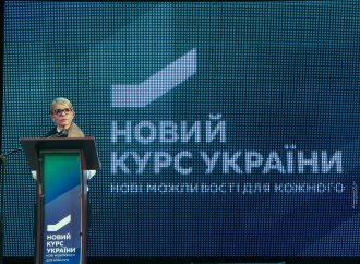 АНОНС: Юлія Тимошенко перебуває на Вінниччині