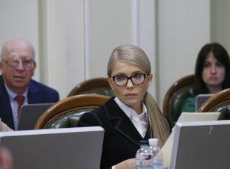Юлія Тимошенко наполягає на ухваленні трьох мораторіїв: на підвищення тарифів, приватизацію ГТС та продаж землі