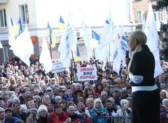 Юлія Тимошенко у Кривому Розі, 20.10.2018