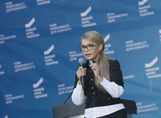 Юлія Тимошенко: Підвищення тарифів на газ – в інтересах мафії