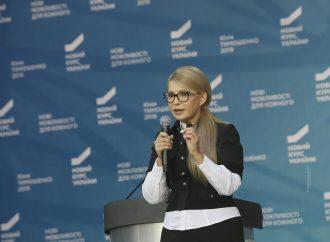 Ціна на газ буде справедливою – втричі меншою, – Юлія Тимошенко на зустрічі з громадою Кривого Рогу