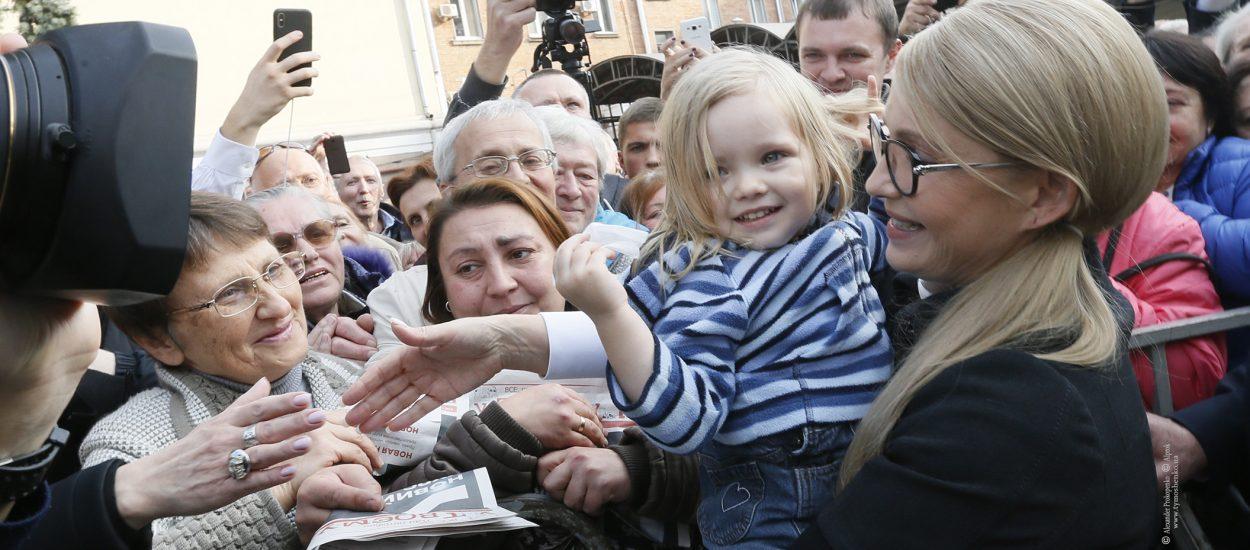 Нова влада встановить мир і наведе лад у країні, – Юлія Тимошенко у Кривому Розі