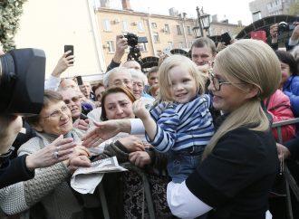 Юлія Тимошенко перебуває у Кривому Розі, 20.10.2018
