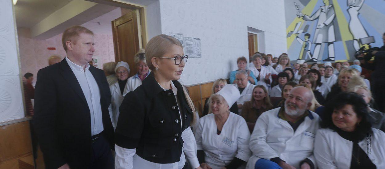 Якісна і доступна медицина для пацієнтів, гідні зарплати для лікарів, – Юлія Тимошенко про концепцію медреформи
