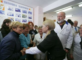 Юлія Тимошенко перебуває на Хмельниччині, 22.10.2018